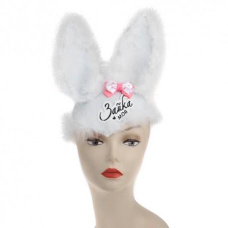 Шляпа Зайка моя 17x17см