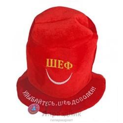 Карнавал шляпа Улыбайтесь шеф доволен 41x25см