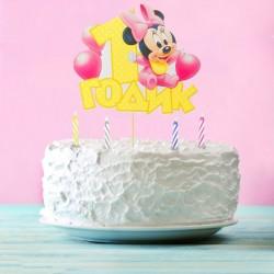 """Набор для украшения торта """"1 годик"""" Минни Маус (топпер+ свечи)"""