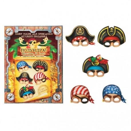 """Набор масок для детского праздника """"Пираты"""", 5 шт в наб. 23 х 29 см 864902"""