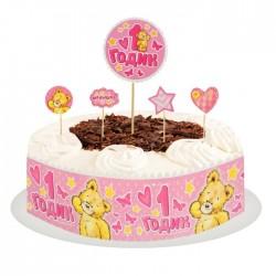 """Набор для украшения торта """"1 годик""""малышка 1455048"""