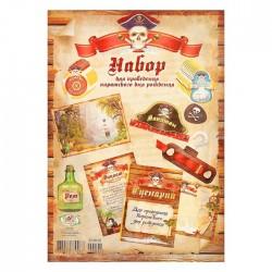"""Набор для праздника """"Пират"""" 3949671"""