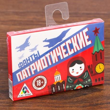 """Фанты """"Патриотические"""" 2486529"""