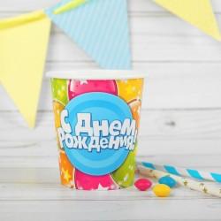 """Стакан бумажный """"С Днем рождения"""" шары, 250 мл. 2370462"""