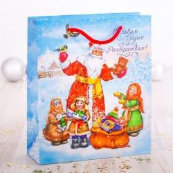 Пакет ламинированный вертикальный «Долгожданные подарки», 18 × 23 × 8 см 2113820