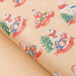Бумага упаковочная крафтовая Подарочков и вкусняшек 70×100см