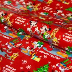 """Бумага упаковочная голография """"Счастья в новом году"""" Микки Маус и его друзья ,70 х100 см 3546248"""