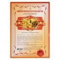Сертификат на эликсир молодости и бессмертия А4