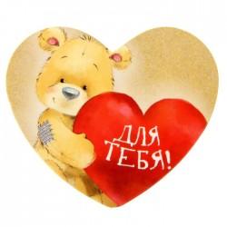 Открытка‒валентинка Влюбленный мишка 7×6см