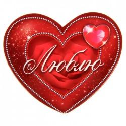Открытка‒валентинка «Люблю», 7 × 6 см 1542210