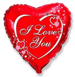 Шар Сердце Я тебя люблю 48см