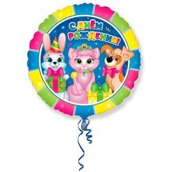 И 18 Круг Милые Зверята С Днем Рождения / RD Cute Animals Happy Birthday BRAVO / 1 шт / (Испания)