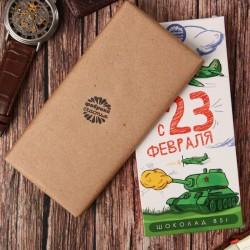 "Шоколад 85 г ""С 23 Февраля"", танк 3905895"