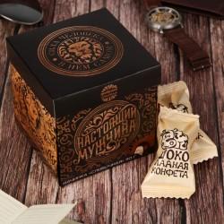 Шоколадные конфеты в коробке-кубе Настоящий мужчина 10х10см