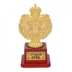 Фигура с символикой России Лучший отец 14х7х8см