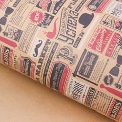 Бумага упаковочная крафтовая Газетные вырезки 50×70см