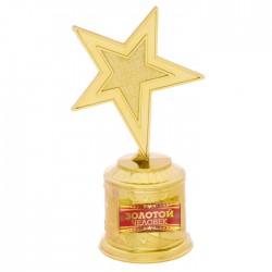 Фигура звезда литая Золотой человек 17х6см