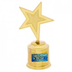 """Фигура звезда литая """"Мужчина - звезда"""",16,5 х 6,3 см 2367964"""