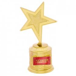 Фигура звезда литая Лучший из лучших 17х6см