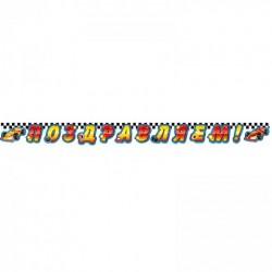 Гирлянда-буквы Тачки Чемпион 2,1м