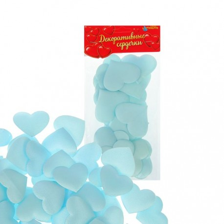 Сердечки декоративные (набор 25 штук) 5 см, цвет голубой 1195961