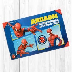 Диплом выпускника детского сада Человек-паук 25×16см