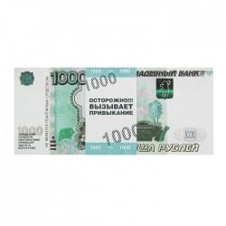 Деньги для выкупа 1000 набор 15х6х1см 80шт