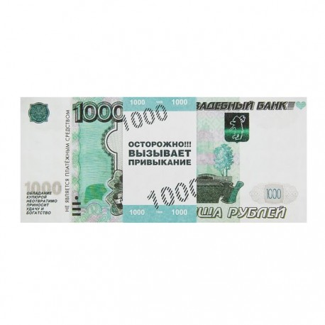 "Деньги для выкупа ""1000"", ( набор 80 шт) 15 х 6 х 1 см 1417819"
