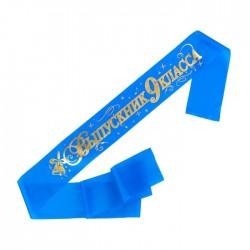Лента Выпускник 9 класс шёлк синий фольга 180х10см
