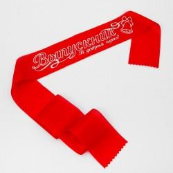 Лента красная Выпускник шелк с печатью 190х10см