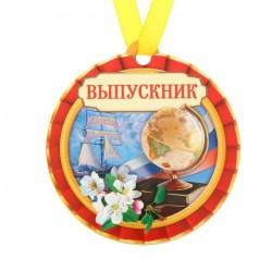 """Медаль на магните """"Выпускник"""", 8,5 х 9,2 см 1221723"""