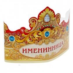 """Корона """"Именинница"""" (диадема), 64х15,5 см 1509289"""