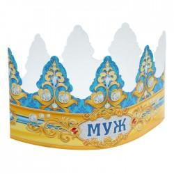 """Корона """"Муж"""", 64х13 см 1509286"""