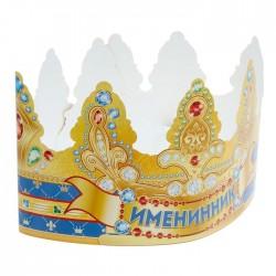 """Корона """"Именинник"""", 64х13 см 1509283"""