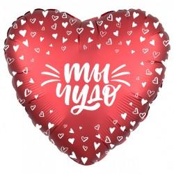 Шар (18''/46 см) Сердце, Ты чудо, Красный, Сатин, 1 шт.