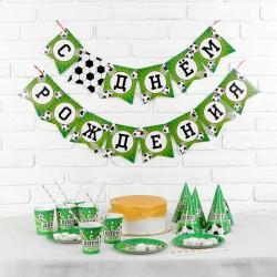 """Набор бумажной посуды """"С днём рождения Футбол"""", 6 тарелок, 6 стаканов, 6 колпаков, 1 гирлянд 38773"""