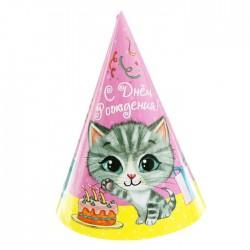 """Колпак бумажный """"С Днем Рождения""""котенок (набор 6 шт) 1675726"""