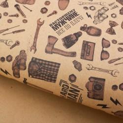 Бумага упаковочная крафтовая «Настоящему мужчине», 50 × 70 см 2791540