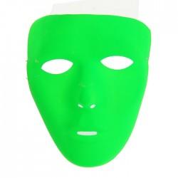 """Карнавальная маска """"Лицо"""", цвет салатовый 1205686"""