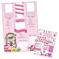 """Плакат для новорожденной """"Первый год"""" с наклейками, розовый 2786822"""