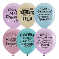 Шар Пастель Декоратор ассорти 30см 50шт