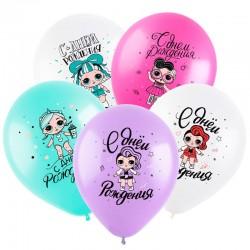 С днем рождения Модные Куклы Ассорти Пастель 3цвета 100шт