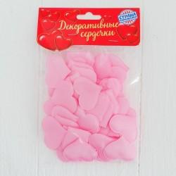 Сердечки декоративные розовыве 50 штук 3см