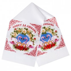 """Свадебный рушник """" Совет да любовь """", голубой, лебеди 33 х 140 см 3035058"""