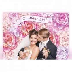 Набор плакатов для свадебной фотозоны Расцветай от счастья 70х50см