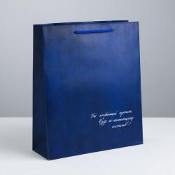 Пакет ламинированный вертикальный «С праздником», L 31 × 40 × 9 см 3680887