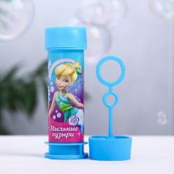 """Мыльные пузыри """"Волшебство"""", Феи, 45 мл 1864547"""
