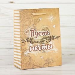 Пакет крафтовый вертикальный «Мечты сбываются!», MS 18 × 23 × 8 см 1830396