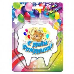 Свеча тортовая С Днем Рождения! Мишка с шариками 10см
