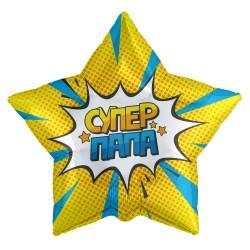 Шар Звезда Супер Папа звездный взрыв Золото 53см